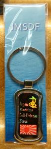 JMSDFメタルキーホルダー