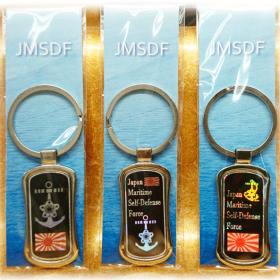 JMSDFメタルキーホルダー3種