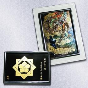 坂本龍馬 家紋